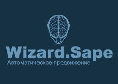 Wizard.Sape