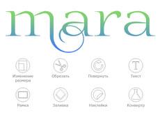 Графический редактор Mara