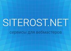 SiteRost