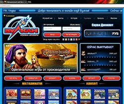 клиент онлайн-казино