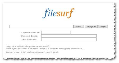 filesurf.ru_1.jpg
