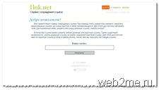 1link.net