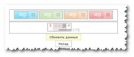 кнопки.jpg