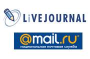Mail.Ru и ЖЖ