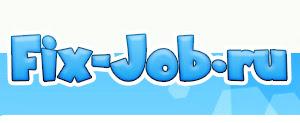 биржа Fix Job