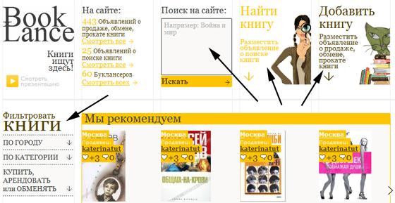 поиск книги в интернете