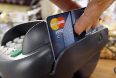 Intel и MasterCard