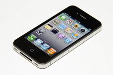iPhone Hyatt