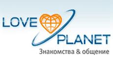 LovePlanet.ru