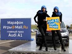 Марафон Игры@Mail.Ru
