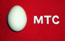 абоненты МТС