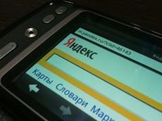 мобильный поиск Яндекса