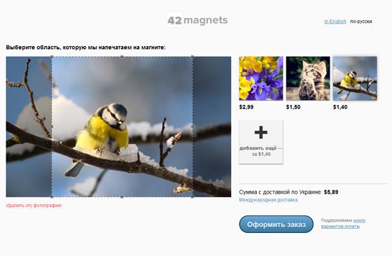 магниты 42magnets.ru