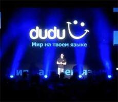 социальная сеть DUDU