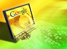 проект Google