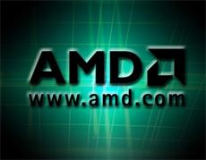 цены AMD