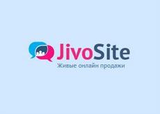 сервис JivoSite