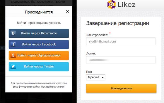 сервис Likez