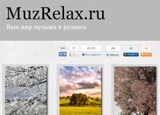 MuzRelax