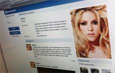 звезды Вконтакте