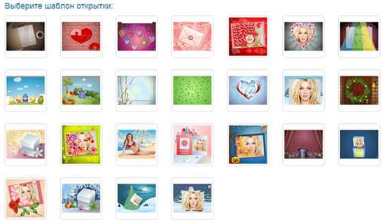 Pho.to открытки