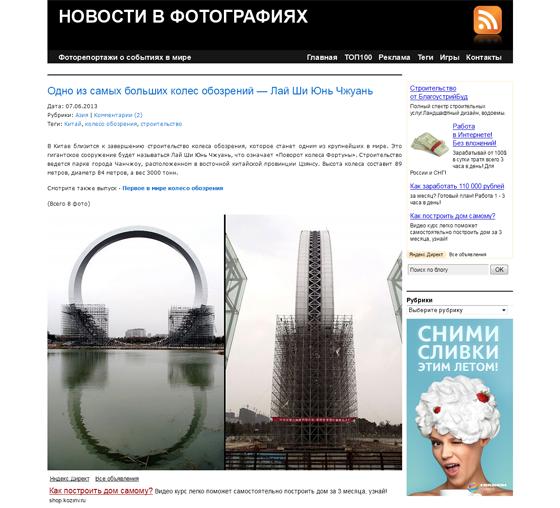 Блог BigPicture