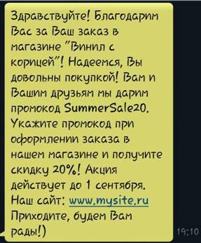 Отследить-посылку.рф
