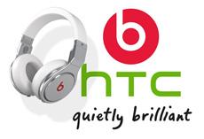 Компания Beats