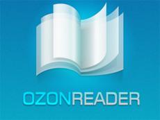 Утилита OzonReader