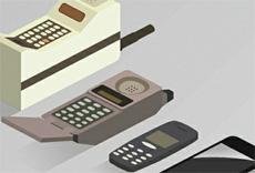 IPhone 1991