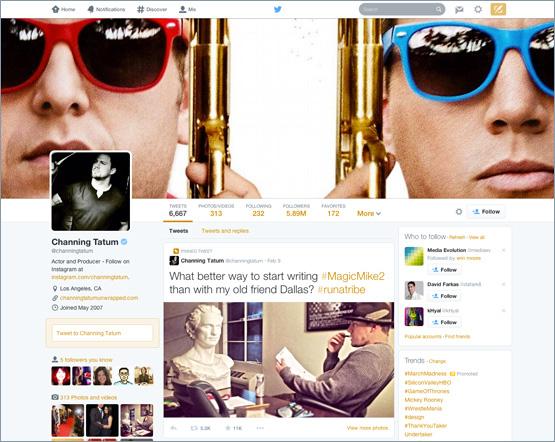 Новый профиль в твиттере