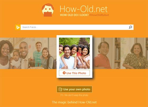 Сервис How-Old.net помогает определить возраст по фото