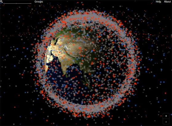 Сервис Stuff In Space