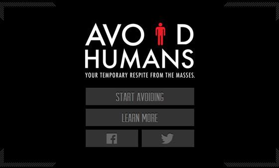 AvoidHumans - поиск уединенных мест