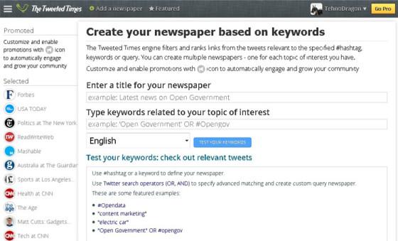 Создание twitter газеты