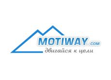 Сервис Motiway.com