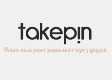 Сервис Takepin
