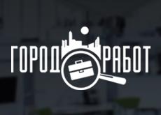 Сервис ГородРабот.ру