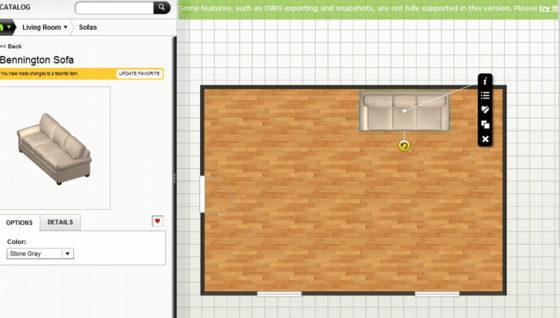 Autodesk Homestyler - флеш версия приложения