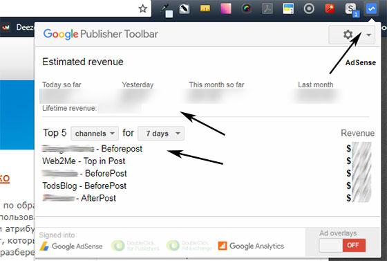 Панель Google Publisher Toolbar