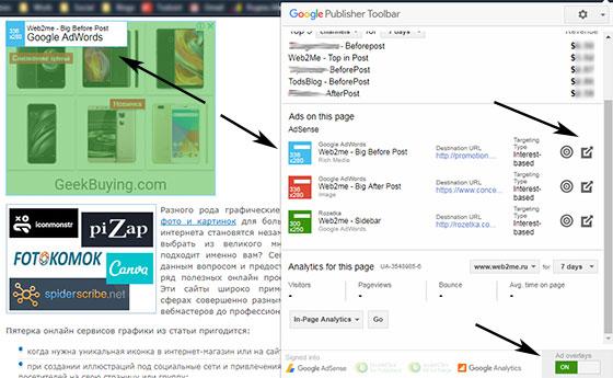 Рекламная статистика в панели Publisher Toolbar