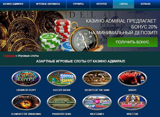 Игровые автоматы онлайн-казино