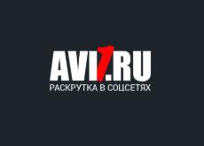 AVI1 - продвижение в соц.сетях