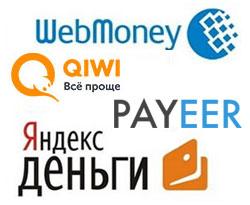 платежные системы в СНГ