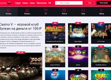 Casino V