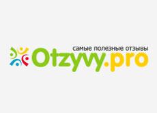 Сервис Otzyvy.Pro