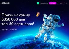 Партнерка Gagarin Partners