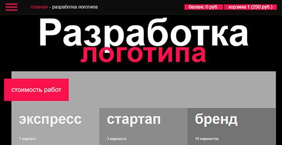 MrPopular - разработка логотипа
