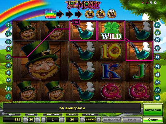 сайт казино Вулкан