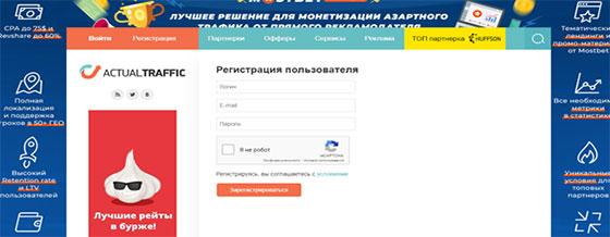 Actualtraffic.ru